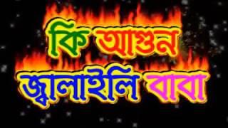 Atrosir Zikir | Zikir With Bangla Ghajal - Zakir Monjil Atrosi | বিশ্ব জাকের মঞ্জিল পাক দরবার শরীফ
