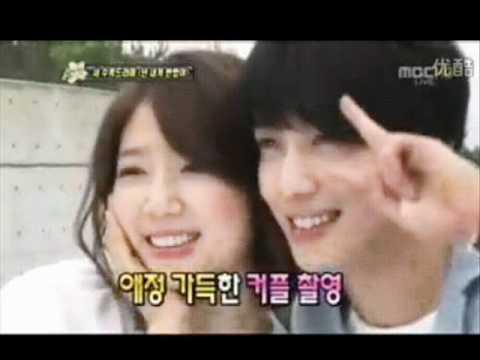 Dooly Couple Jung Yong Hwa Park Shin Hye