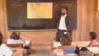 Dariush - Bachehaye Iran | داریوش - بچه های ایران