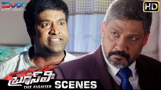 Sampath Raj Slaps Vennela Kishore | Bruce Lee The Fighter Telugu Movie Scenes | Ram Charan | Sampath