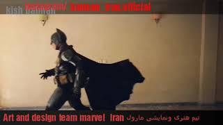 Batman.iran