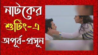 Keno Megh Ashe- Jamuna TV