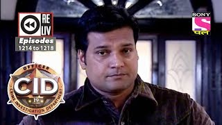 Weekly Reliv   CID   28th October to 03rd November 2017   Episode 1214 to 1218