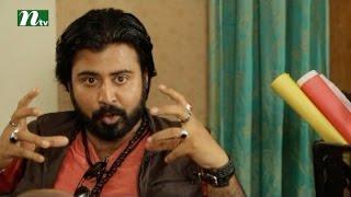 Bangla Natok Songsar (সংসার) l Episode 12 l Nisho, Nadia, Aparna, Moushumi Hamid l Drama & Telefilm