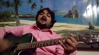 Mon majhi re / sunle duya cover song guitar lesson chord strumming and tabs viral