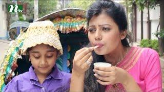 Bangla Natok - Akasher Opare Akash l Shomi, Jenny, Asad, Sahed l Episode 03 l Drama & Telefilm