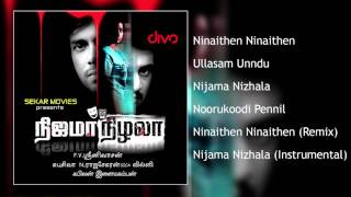 Nijama Nizhala - Official Jukebox | Subu Siva | P V Srinivasn