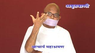 Pravachan : Dhram Yukat Ho Hamara Vayvhar