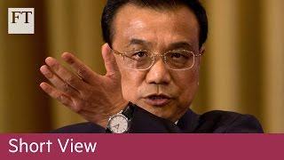 Reading China's bond market