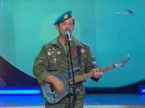 Голубые береты расплескалась синева скачать песню.