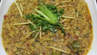 DHABA STYLE DAAL MASH { how to make perfect dhaba style daal }