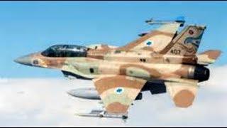 BREAKING Israel Air Strikes Latakia Syria & Russian Military jet Shot Down September 18 2018