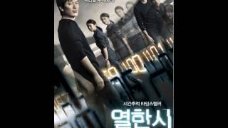 فيلم الاثارة والخيال الكوري 11:00am الرابط ف الوصف