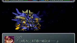 Super Robot Wars Alpha Gaiden - Final Boss (Neo Granzon)