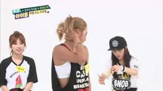 주간아이돌 - (Weeklyidol EP.161) Tiny-G Mint's Dance