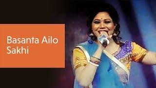 Basanta Ailo Sakhi | Snita | Folk Song
