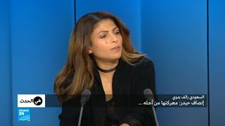 السعودية..من الجهة التي تحول دون خروج رائف بدوي من السجن؟