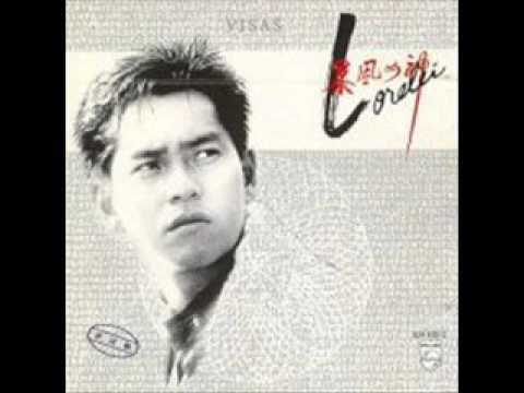 Xxx Mp4 暴風女神 Lorelei Bo Fung Nui San Lorelei Alan Tam Wing Lun 譚詠麟 3gp Sex