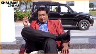 Prudhvi Raj Best Comedy Scenes Back to Back || Telugu Latest Comedy Scenes
