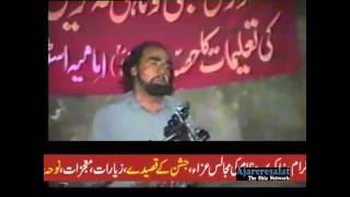 zakir ashiq hussain qayamat shahadat bibi fatima s a