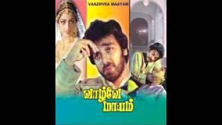 En Raasave - Vaazhve Maayam