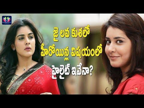Xxx Mp4 Jr NTR Heroines Highlights In Jai Lava Kusa Movie Celebrity Updates Telugu Full Screen 3gp Sex
