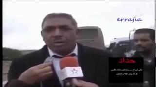عن فيضانات المغرب 2014