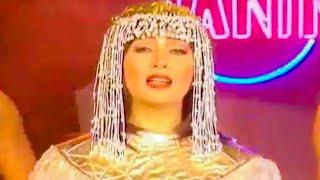 Leila Forouhar - Balady | لیلا فروهر  - بلدی