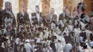 והראנו I שלמה יהודה רכניץ וחברים V'hareinu I Shi