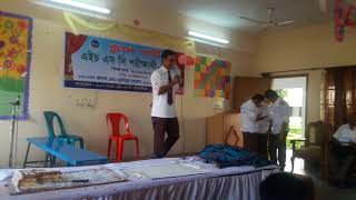 Rajshahi Govt Model School & College