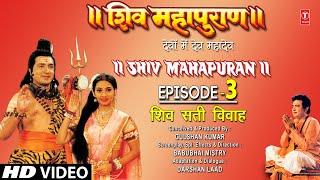 Shiv Mahapuran - Episode 3