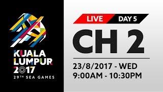 🔴 KL2017 LIVE | 23 August - Channel 2 [BADMINTON, FOOTBALL, SEPAK TAKRAW, ATHLETICS]
