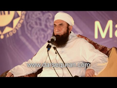 Latest 27 May 2015 Maulana Tariq Jameel at UMT Lahore Complete Video Bayan