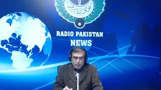 Radio Pakistan News Bulletin 5 PM  (18-02-2019)