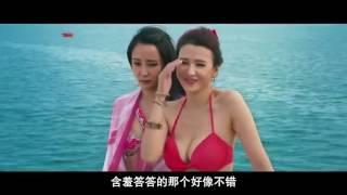 Romance Drama Chinese Movie 2016 - Chinese movies Best of Chinese Cantonese FIlm HD