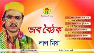 Lal Mia - Vhab Boithok