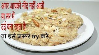Khas Khas ka Halwa recipe | Poppy seeds dessert | Post Ka Halwa Recipe