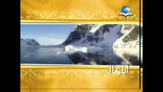 دعاء وابتهال إلى الله من أجمل ماسمعت
