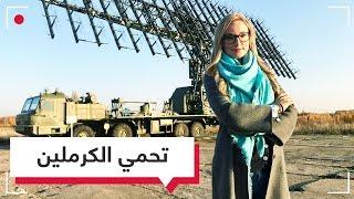 كلاشينكوفا   الحلقة 25   منظومة الرادارات التي تحمي الكرملين وسماء موسكو