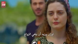 مسلسل العاشق يفعل المستحيل الحلقة 3 مترجم - الإعلان الثاني