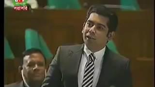 Bangladesh Parliament Member MP Barrister Andalib Rahman Partho এর আগুন ঝরা বক্তব্য।  Sazib dishn