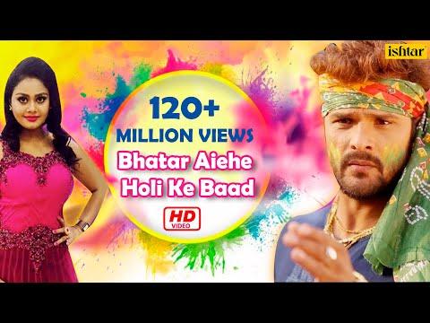 Xxx Mp4 HD VIDEO Bhatar Aiehe Holi Ke Baad Khesari Lal Yadav Superhit Bhojpuri Holi Song 2018 3gp Sex
