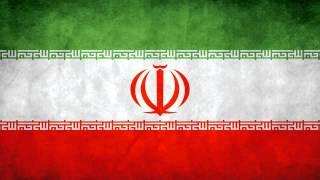 National Anthem Of Iran