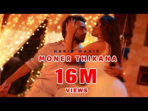 Xxx Mp4 Habib Wahid New Song 2016 Official Moner Thikana Full Track 3gp Sex
