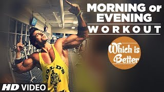 MORNING or EVENING Workout |  Which is Better? Info by Guru Mann
