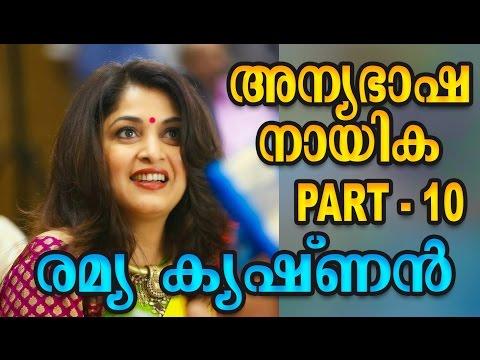 Xxx Mp4 നിങ്ങൾക്കറിയാത്ത രമ്യ കൃഷ്ണൻ Malayalam Cinema Actress Ramya Krishnan 3gp Sex