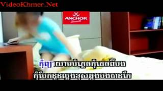 Sunday VCD vol 113 08 Tver songsa bong mdong teat ban te By Saly sUvHQUbVaVY 3