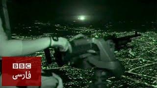 گزارش اختصاصی بی بی سی از عملیات هوایی علیه داعش