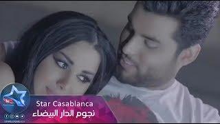 Mahmoud Al Turki - Ma Sheft El Youm (Exclusive)   2017   (محمود التركي - ماشفت اليوم حبيبي (حصرياً