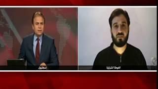 مداخلة براء عبد الرحمن لقناة التركية TRT حول مجزرة مسرابا اليوم ومايزيد عن 35 شهيد